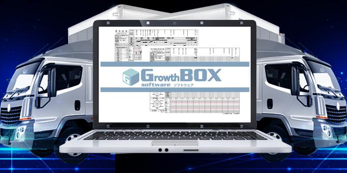 運行管理ソリューション(デジタコ・ドライブレコーダーなど)のイメージ